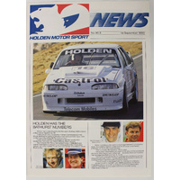 Holden Motorsport News