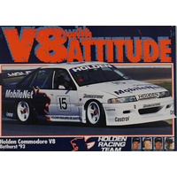 1993 Holden Racing Team Block Mounted Poster