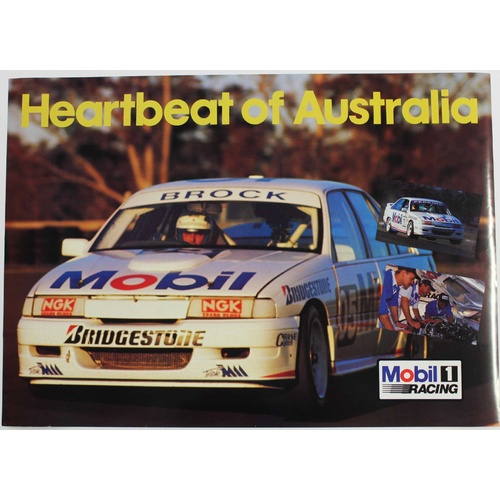 Peter Brock Holden VN Commodore Poster